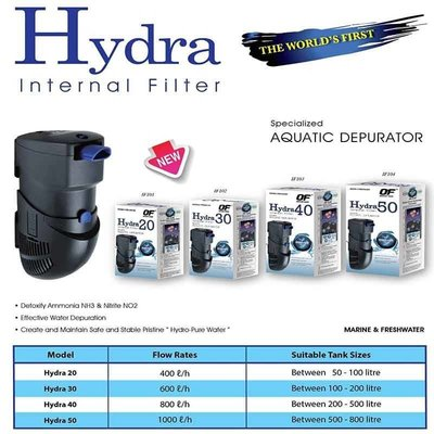 Ocean Free Hydra binnenfilter 30 (100-200 liter)