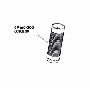 JBL Aanvoerpijp CP i60-200