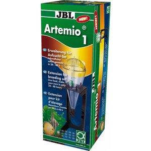 JBL ARTEMIO 1 (UITBREIDING)