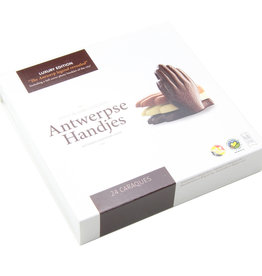 Antwerp Hands - small - plain chocolate