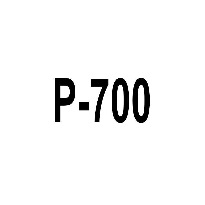 P-700 Vloerreiniger 1L