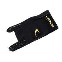 React /R Glove