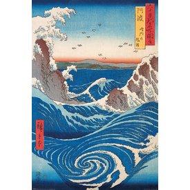 Hiroshige Naruto Whirlpool - Maxi Poster