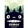 My Neighbour Totoro - Maxi Poster