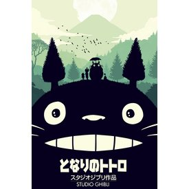My Neighbour Totoro - Maxi Poster
