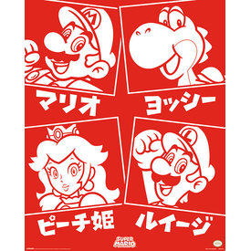 Super Mario Japanese Characters Mini Poster
