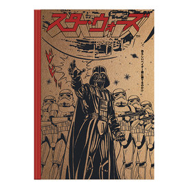 Star Wars Japanese Premium A5 Notebook