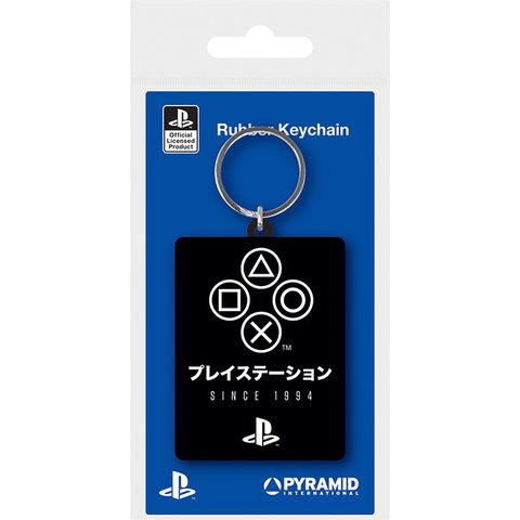Playstation Since 1994 - Keyring