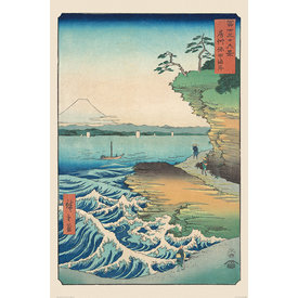Hiroshige Seashore At Hoda - Maxi Poster