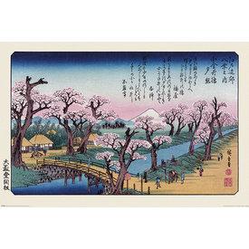 Hiroshige Mount Fuji Kogenei Bridge - Maxi Poster