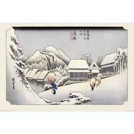 Hiroshige Kambara - Maxi Poster