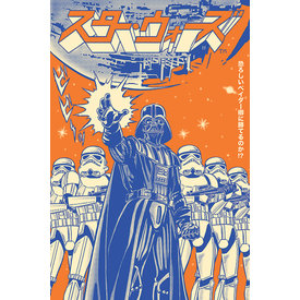 Star Wars Vader International - Maxi Poster