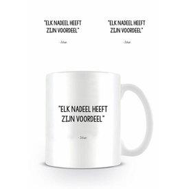 Johan Cruijff Nadeel - Mok