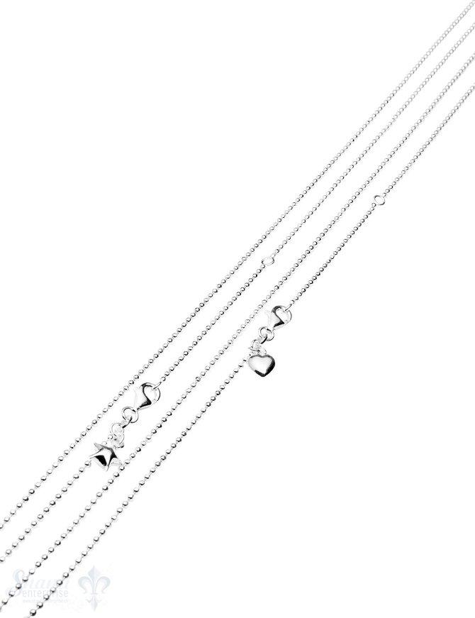 Silberkette Kugel facettiert 1,5 mm Grössen verstellbar mit Karabiner