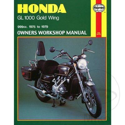 Haynes Repair Manual HONDA GL1000 GOLD WING (75 - 79)