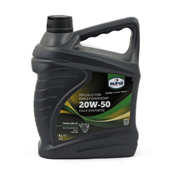Twinlube-3 Öl 20W50 4 Liter