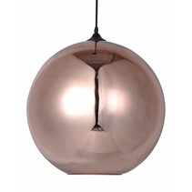 Ball pendant light glass gold or grey 40cm Ø