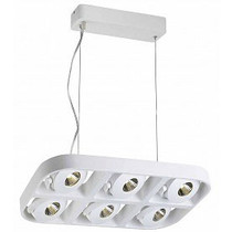 Luminaire suspendu design LED blanc 6x5W 455mm large