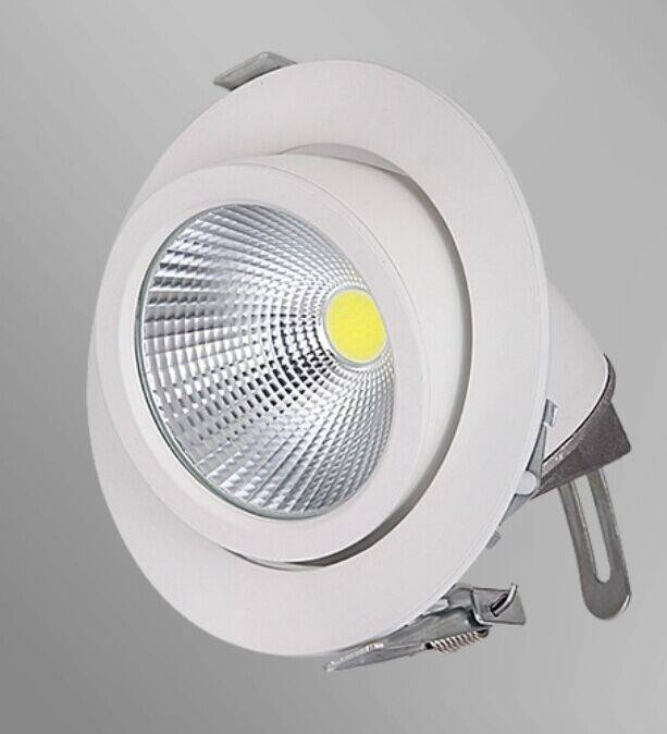 Spot encastrable LED 30W 360° orientable 190mm diamètre