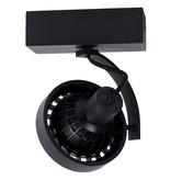 Single spot LED dim to warm 12W