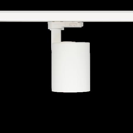 Éclairage sur rail réglable LED blanc ou noir 20W Citizen design 76mm Ø