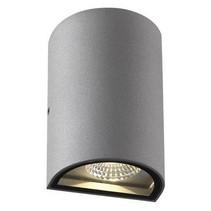 Wandlamp buiten LED half rond 160mm hoog 2x4W