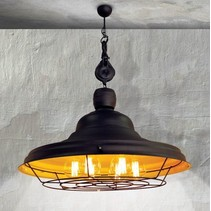 Pendant light fixture industrial rust brown yellow 970mm E27