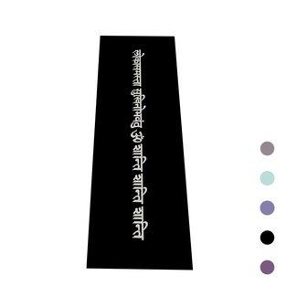 Love Generation Yogamat Mantra - Zwart