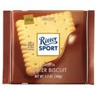Rittersport 100gr butter biscuit x11
