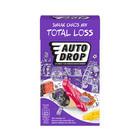 Autodrop mixdoos x6 total loss