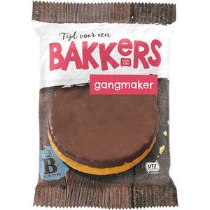 Boom A1x24 gangmakers 95gr