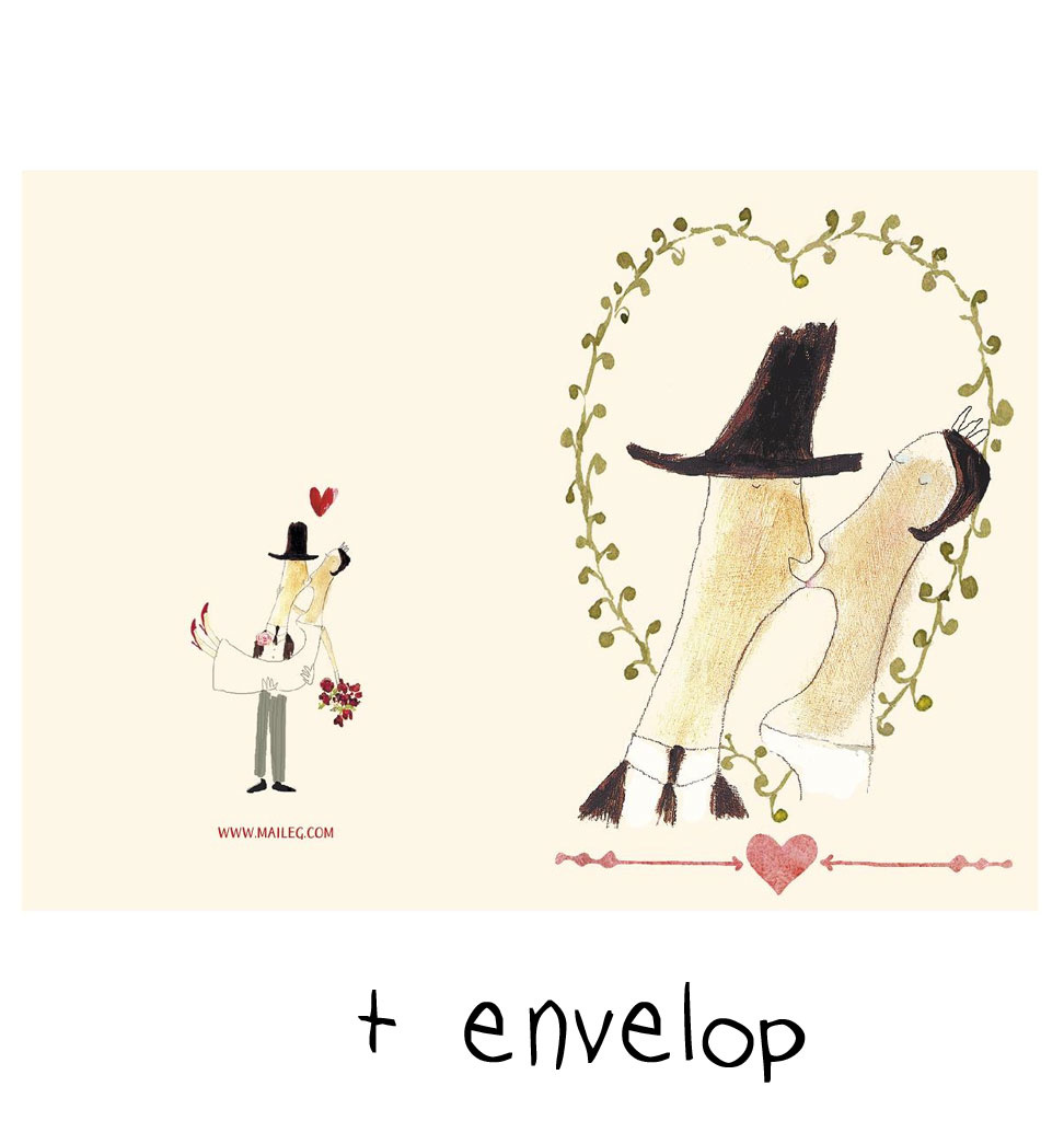 Maileg Maileg double card Mon Amour ♥ with envelope