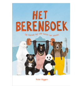 Katie Viggers Het berenboek