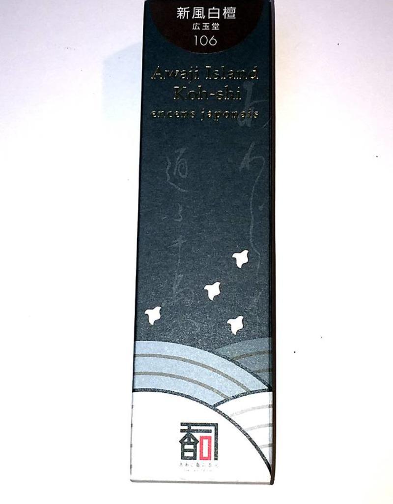 Awaji Island Koh-shi Japanese incense Fresh Sandalwood Breeze (106) (limited smoke)