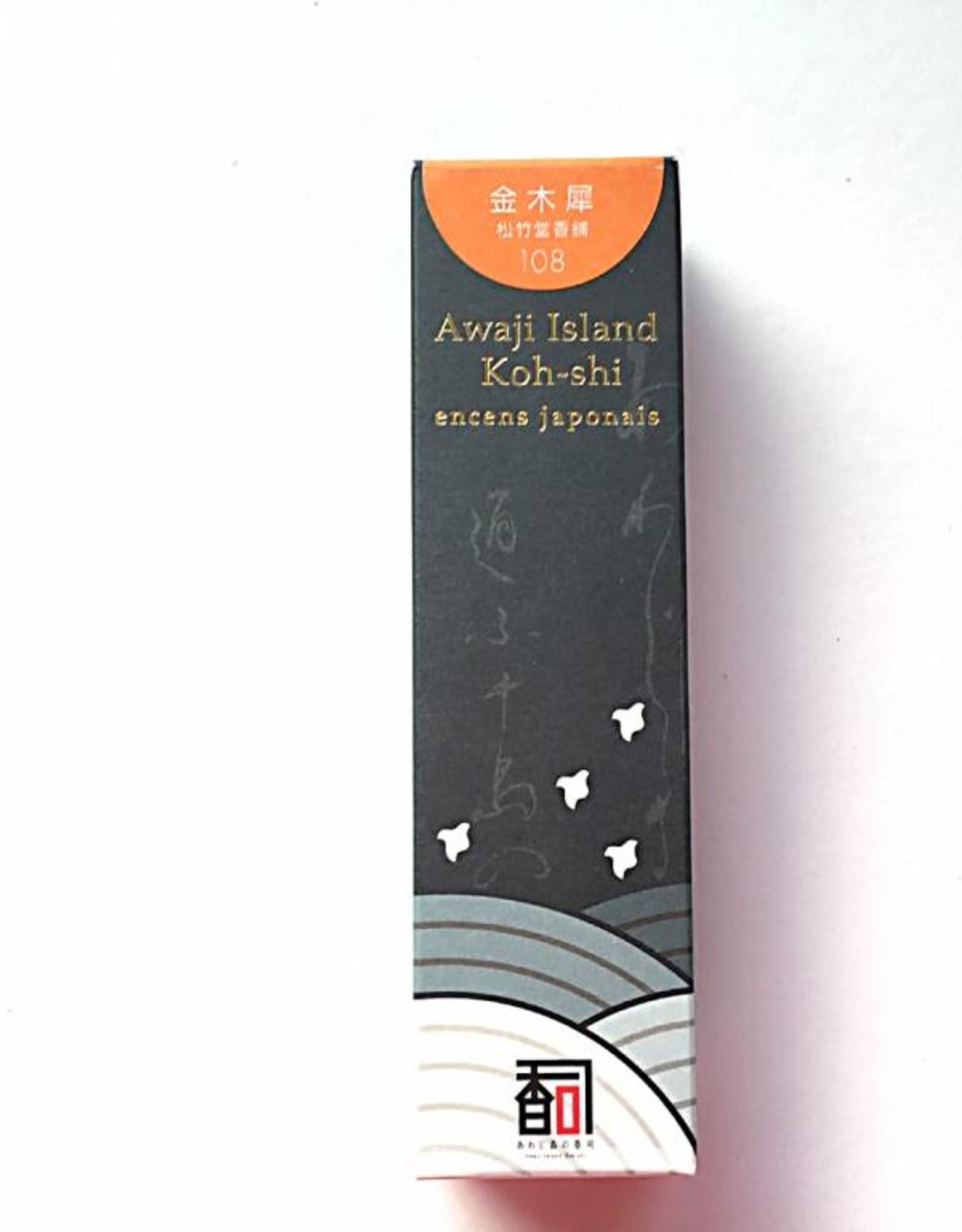 Awaji Island Koh-shi Japanese incense Olive (Osmanthus) (108)