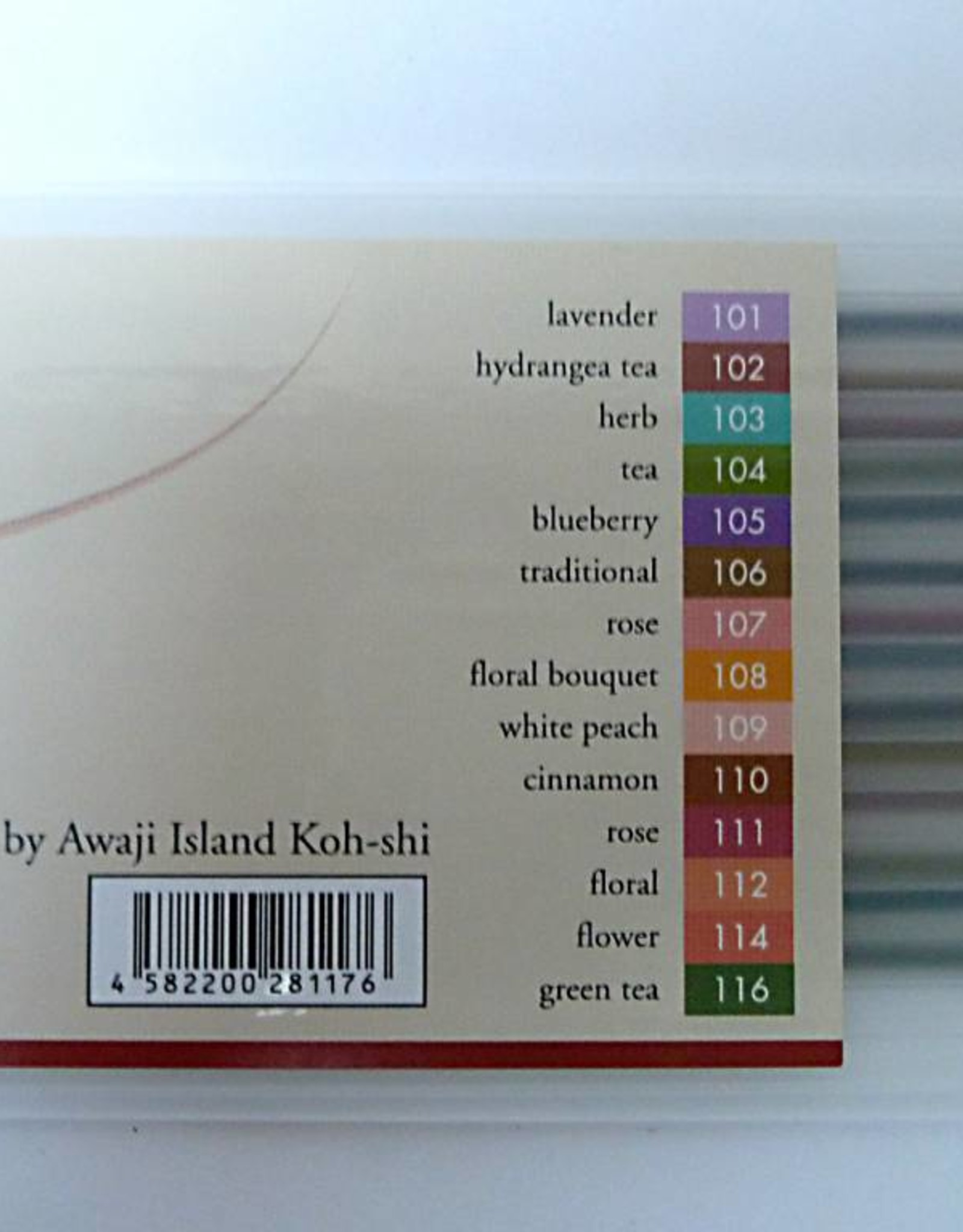 "Awaji Island Koh-shi Japanese incense assorted ""The Finest Selection Series"""