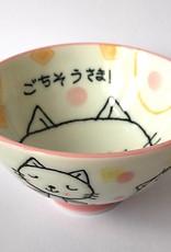 Rice bowl posh cat pink