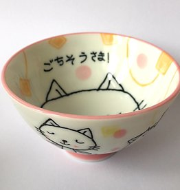 Rice bowl posh cat pink