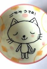 Japanse rijstkom deftige kat roze