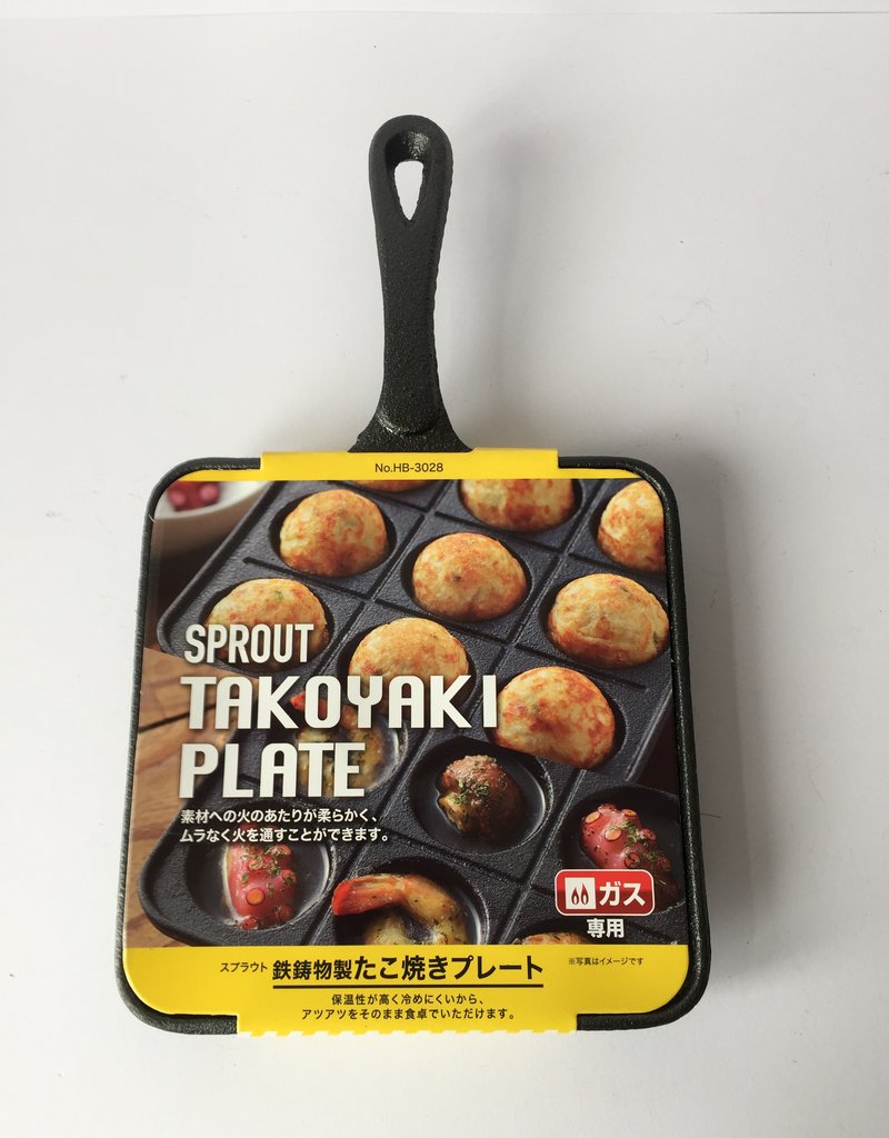 Sprout Takoyaki pan (Japanese poffertjes pan)