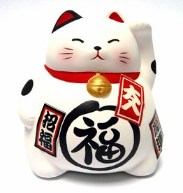 Maneki Neko (lucky cat) money box white