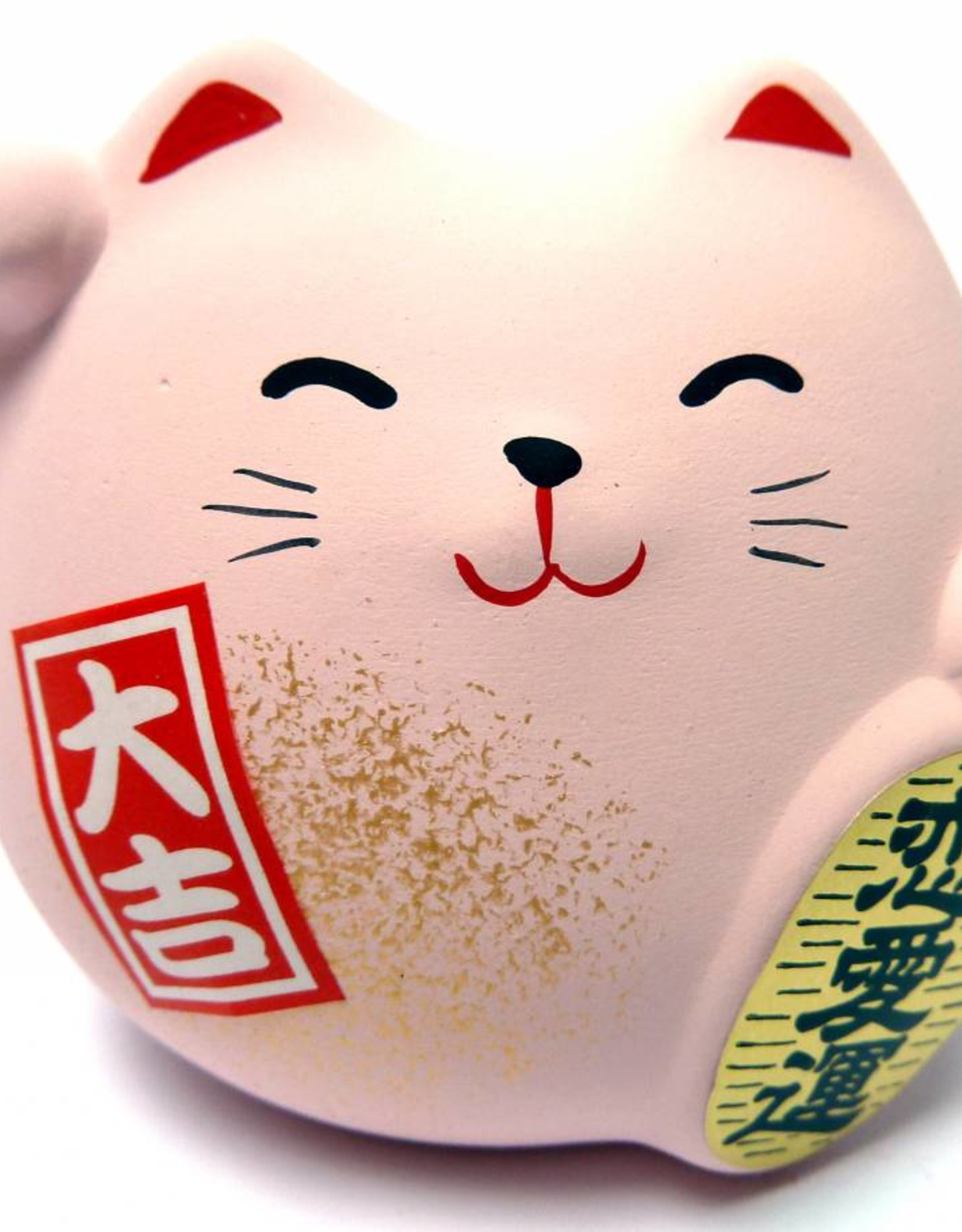 Maneki Neko (lucky cat) pink, small