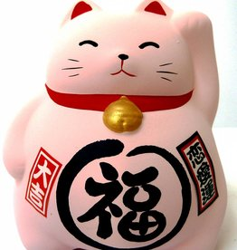 Maneki Neko money box pink