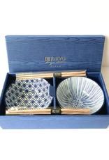 Tokyo Design Studio Nippon Blue kommen geschenkset