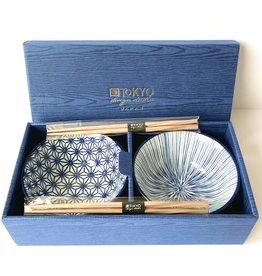 Tokyo Design Studio Nippon Blue bowls gift set