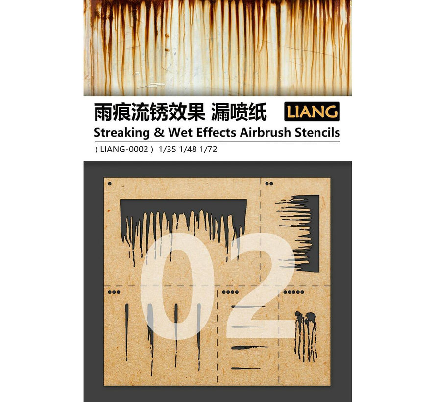 Streaking & Wet Effects Airbrush Stencils - LIANG-0002