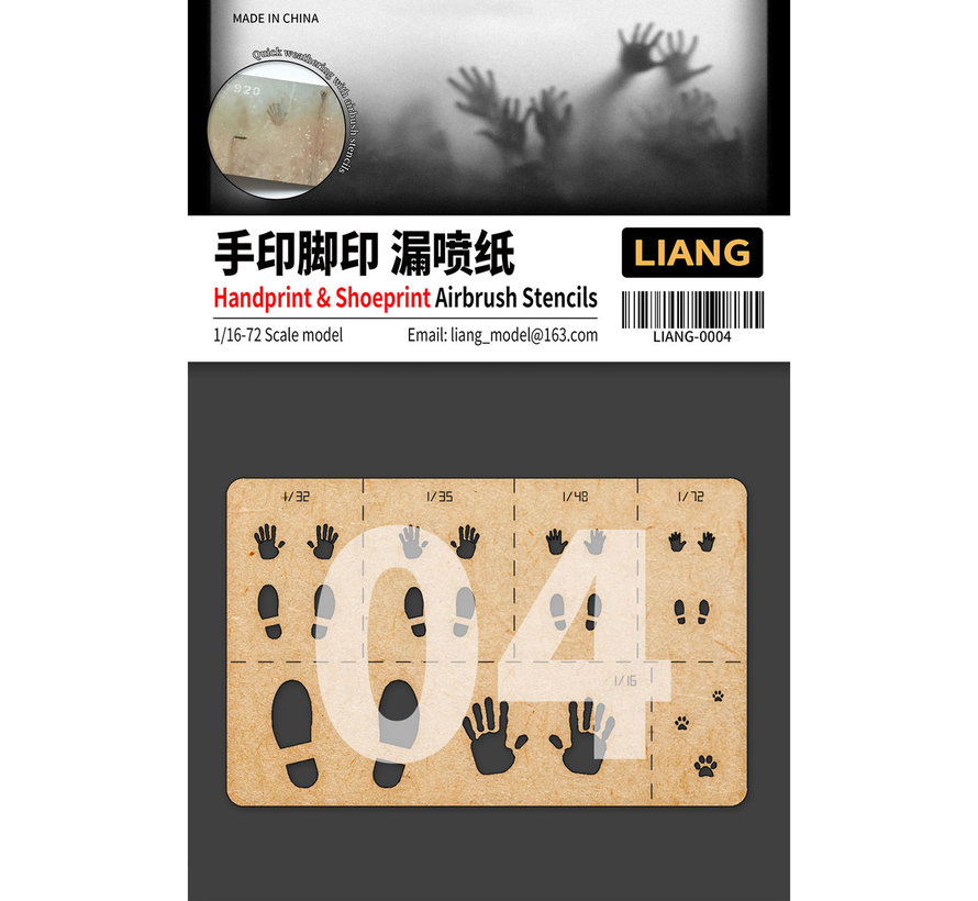 Liang Handprint & Shoesprint Airbrush Stencils - LIANG-0004