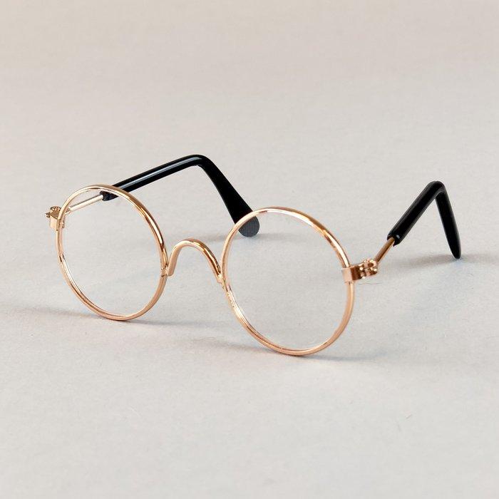 ❤ De leukste zonnebrillen voor jouw alpaca! ❤
