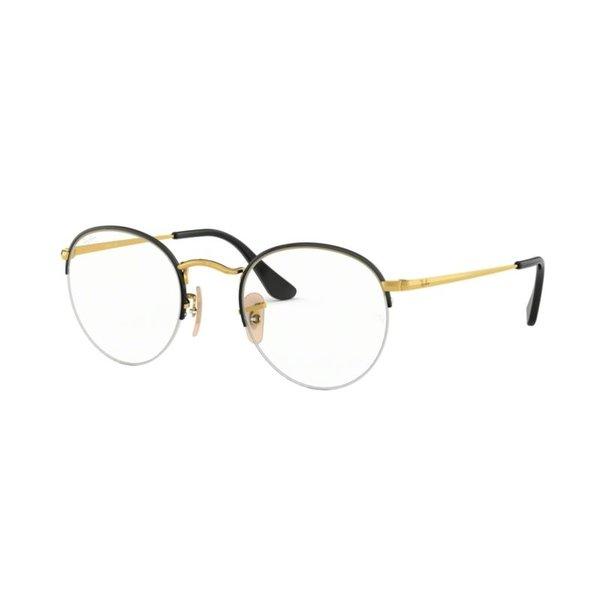 ca4f1424cf5e64 Optische brillen van het merk Ray Ban