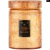 Voluspa Pumpkin Spice Latte